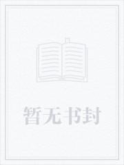徐徐图之冀苏轼的鬼