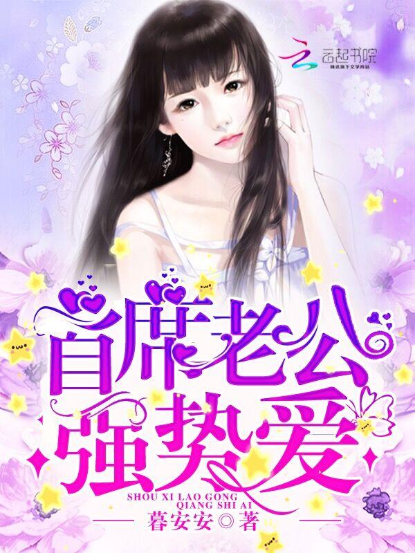 夏珠八胞胎小说最新