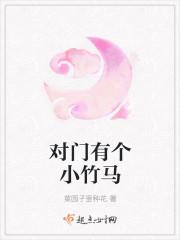 lu5小说网