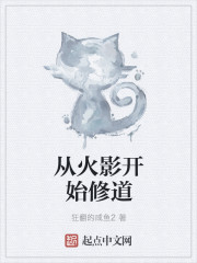 cf聊天室中文版下载